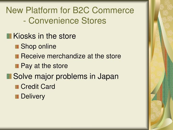 New Platform for B2C Commerce