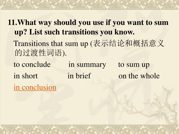 11.What way should you use if you want to sum up? List such transitions you know.
