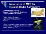 importance of mfs for russian radio astronomy