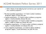 acgme resident fellow survey 20111