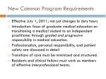 new common program requirements