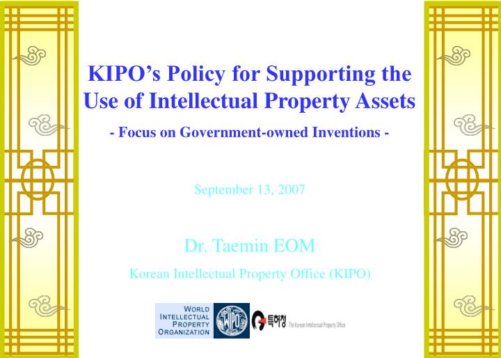 KIPO's Policy for Supporting the Use of Intellectual Property Assets
