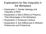 explanations for sex inequality in the workplace