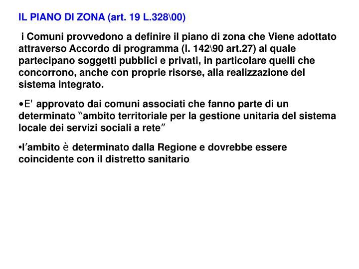 IL PIANO DI ZONA (art. 19 L.328\00)