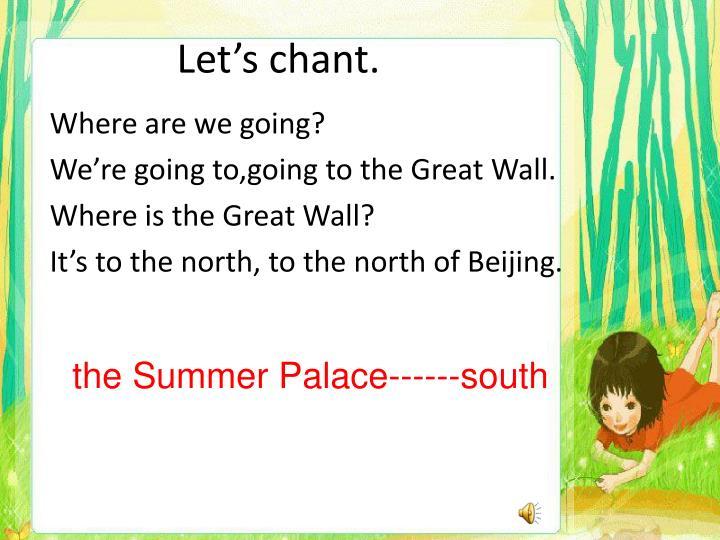 Let's chant.