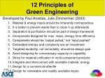 12 principles of green engineering