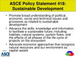 asce policy statement 418 sustainable development