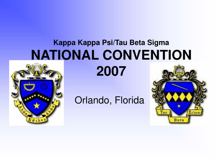 kappa kappa psi tau beta sigma national convention 2007 n.