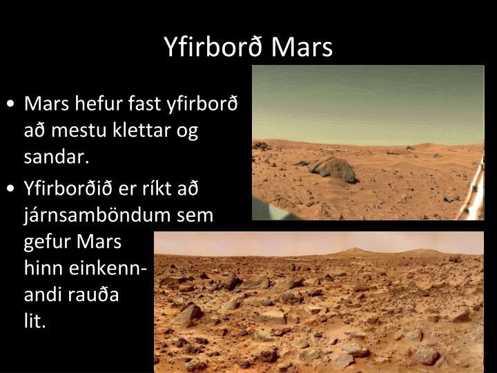 Yfirborð Mars