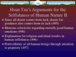 hsun tzu s arguments for the selfishness of human nature ii