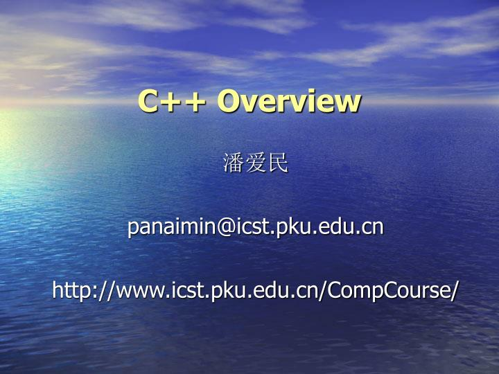 C overview