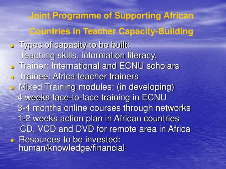 Joint Programme of Supporting African Countries in Teacher Capacity-Building