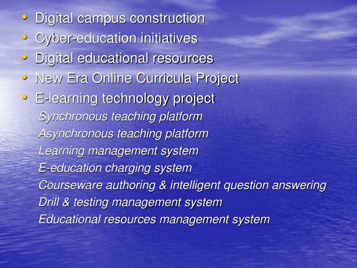 Digital campus construction