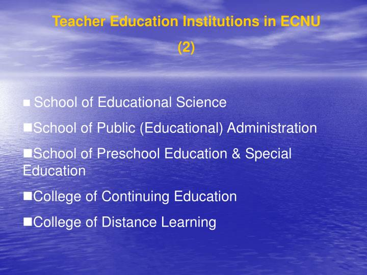 Teacher Education Institutions in ECNU