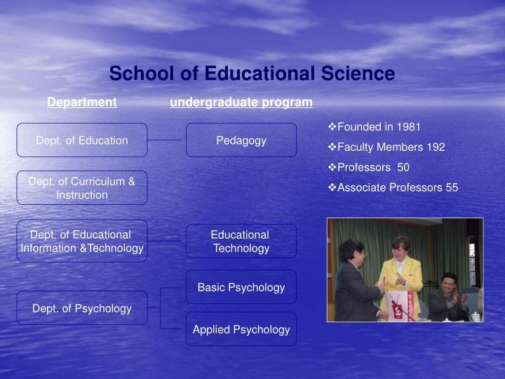 School of Educational Science
