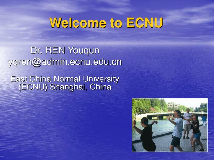 Welcome to ECNU
