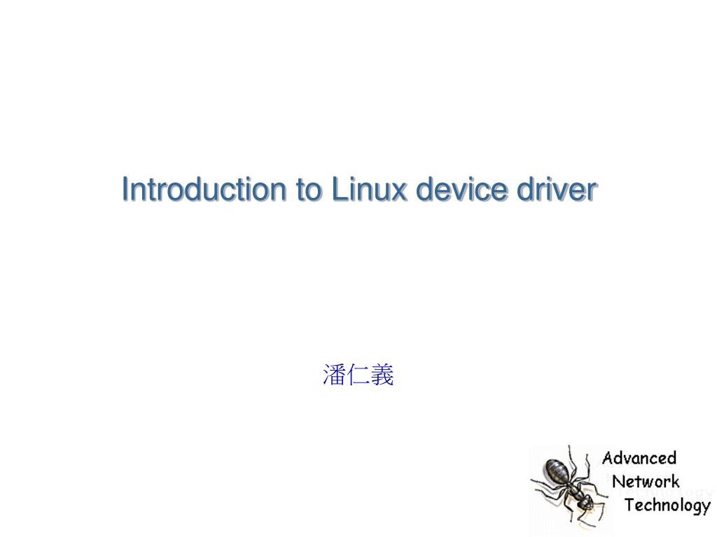Introduction to char device driver.
