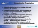 competencias tecnol gicas