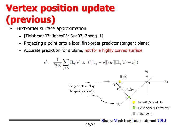 Vertex position update (previous)