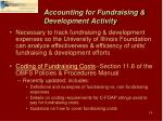 accounting for fundraising development activity