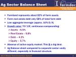 ag sector balance sheet1