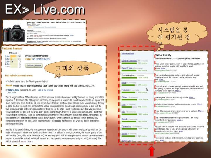 EX> Live.com