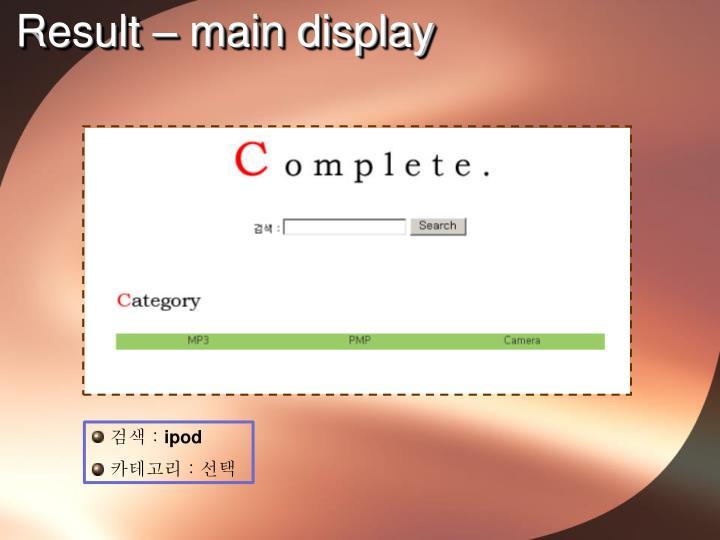 Result – main display