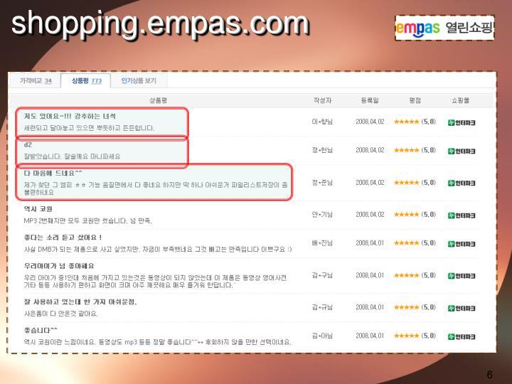 shopping.empas.com
