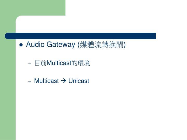 Audio Gateway (