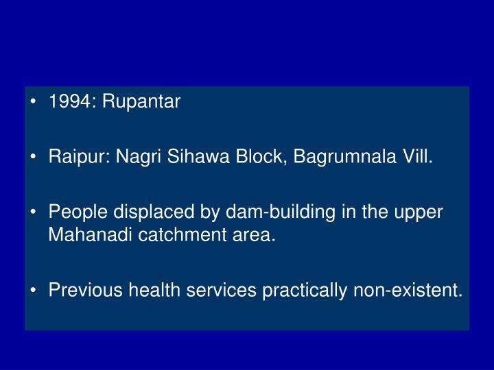 1994: Rupantar