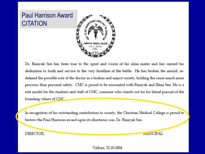 Paul Harrison Award
