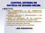 control interno en materia de seguro social
