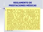reglamento de prestaciones m dicas1