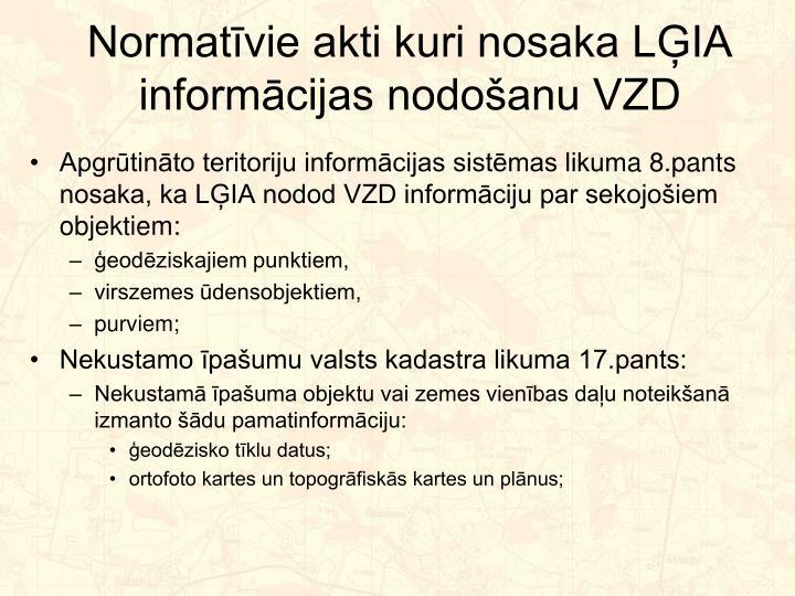 Normatīvie akti kuri nosaka LĢIA informācijas nodošanu VZD