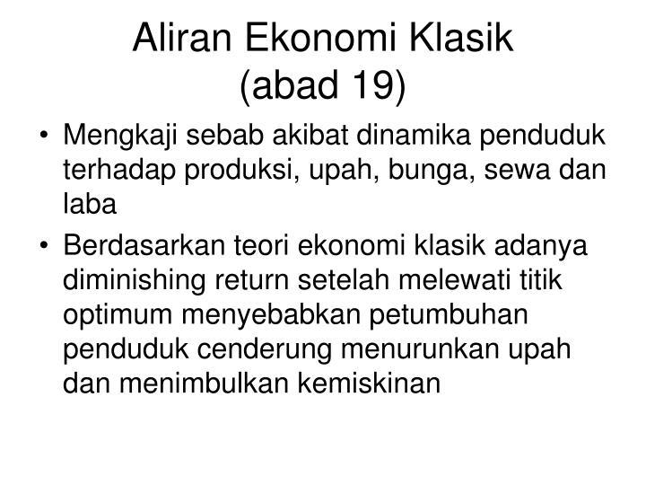 Aliran Ekonomi Klasik