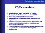 ecg s mandate