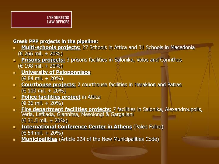 Greek PPP projects in the pipeline: