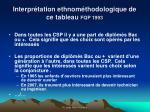 interpr tation ethnom thodologique de ce tableau fqp 1993