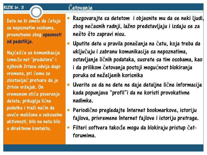 RIZIK br. 3