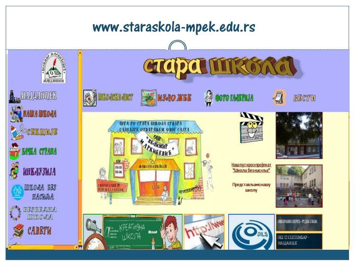 www.staraskola-mpek.edu.rs