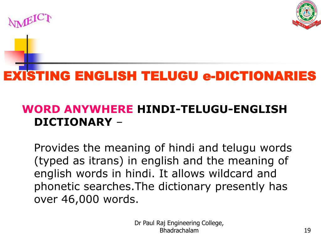 PPT - ON DEVELOPMENT OF ON-LINE ENGLISH-TELUGU TECHNICAL