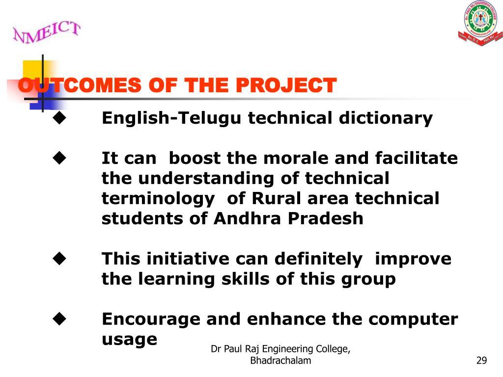 PPT - ON DEVELOPMENT OF ON-LINE ENGLISH-TELUGU TECHNICAL