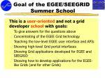 goal of the egee seegrid summer school