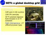 seti a global desktop grid