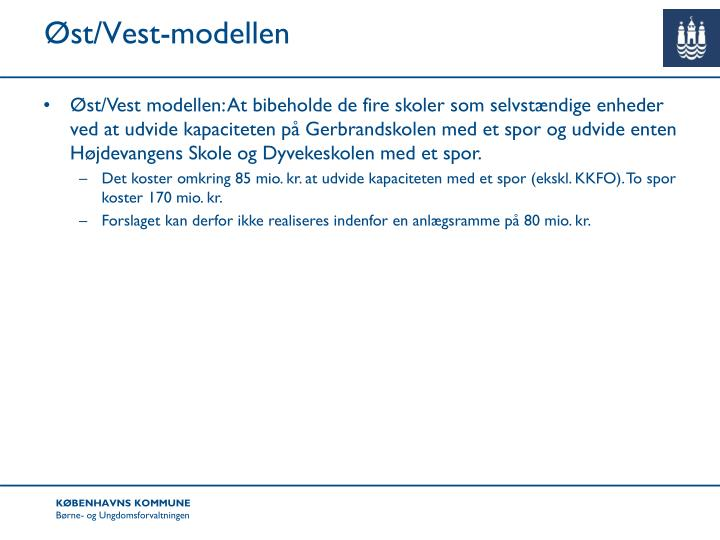 Øst/Vest-modellen