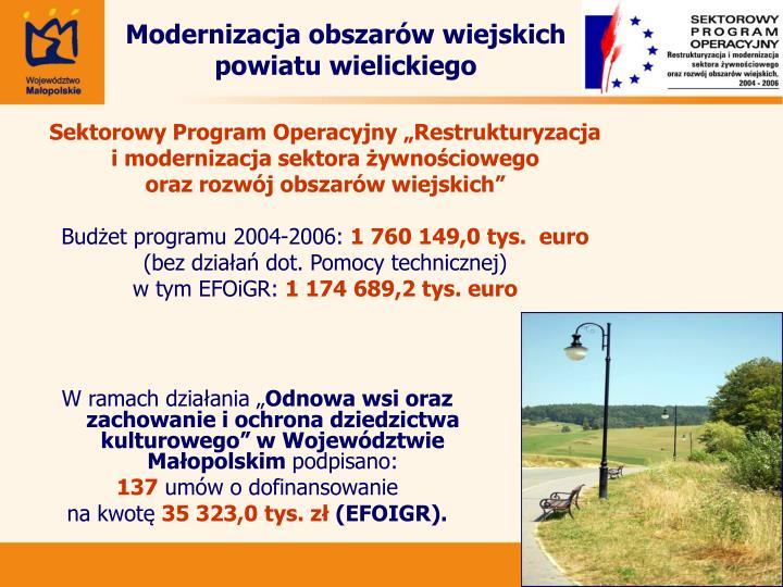"""Sektorowy Program Operacyjny """"Restrukturyzacja"""