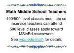 math middle school teachers1