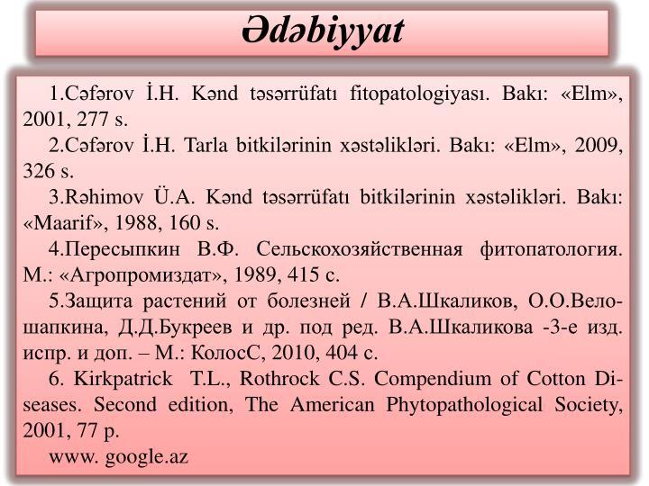 Ədəbiyyat