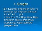 1 okgen