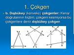 1 okgen2